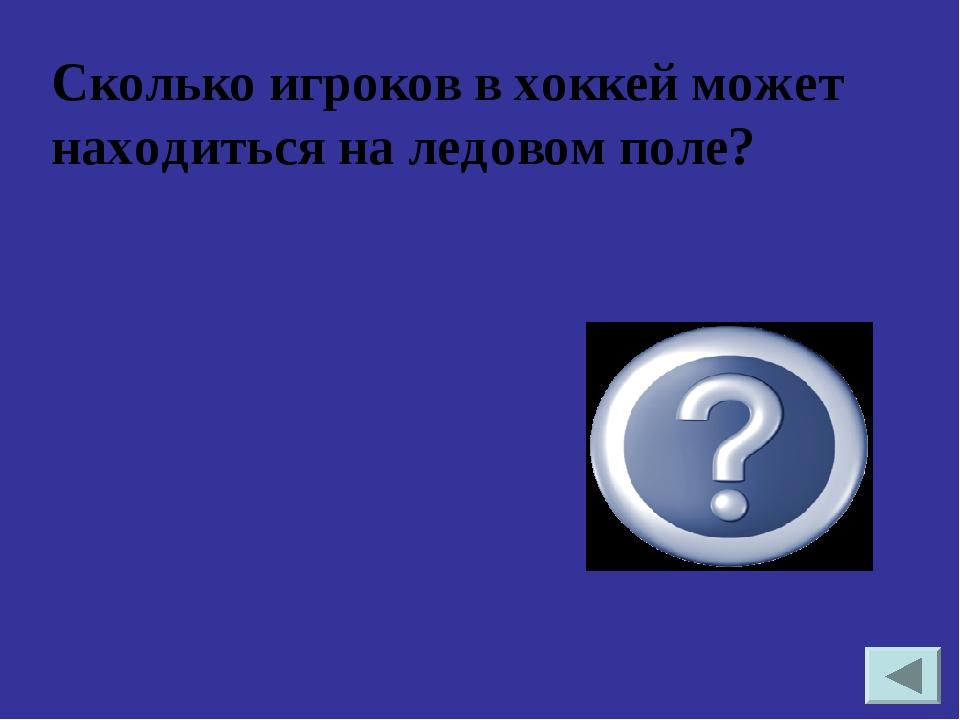 Какие слова пропущены в пословице? Труд человека______, лень ______. Кормит,...