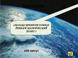 КОСМОС 10 САМАЯ КРУПНАЯ ПЛАНЕТА СОЛНЕЧНОЙ СИСТЕМЫ Юпитер
