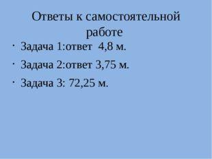 Домашнее задание 12-10баллов 9-7баллов 6-5 баллов С. 148 п. 66 №582 С. 148 п.