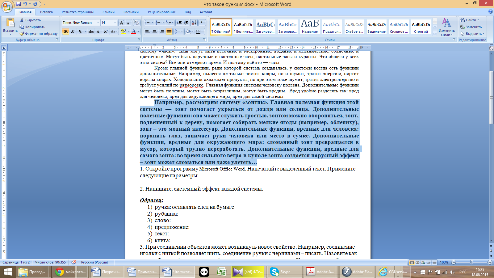 hello_html_6fbda6c7.png