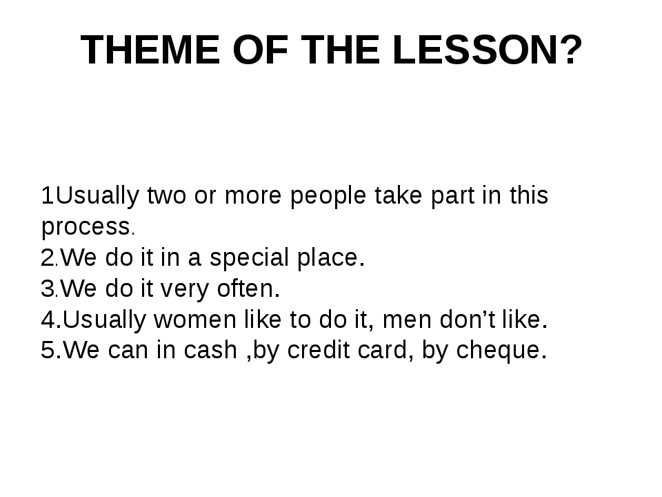 THEME OF THE LESSON? 1Usually two or more people take part in this process. 2...