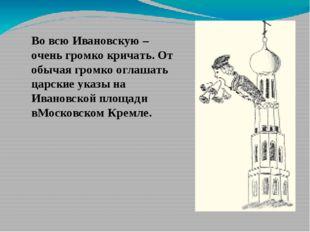 Окно в Европу. Выражение из поэмы А.С. Пушкина «Медный всадник» («...в Европу