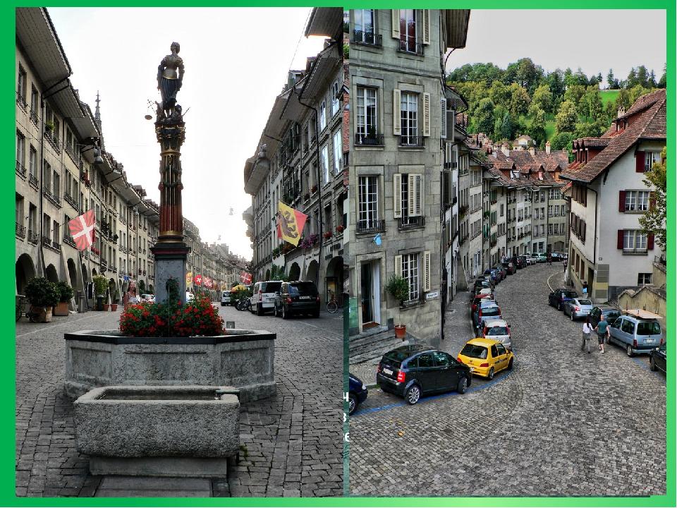 Вся территория Старого Города в Берне признана объектом всемирного наследия Ю...
