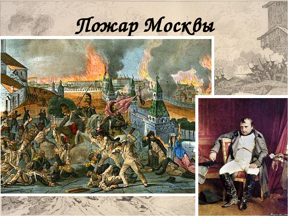 """В конце 1814 года вышла знаменитая """" Теребневская азбука"""" или «Подарок детям..."""