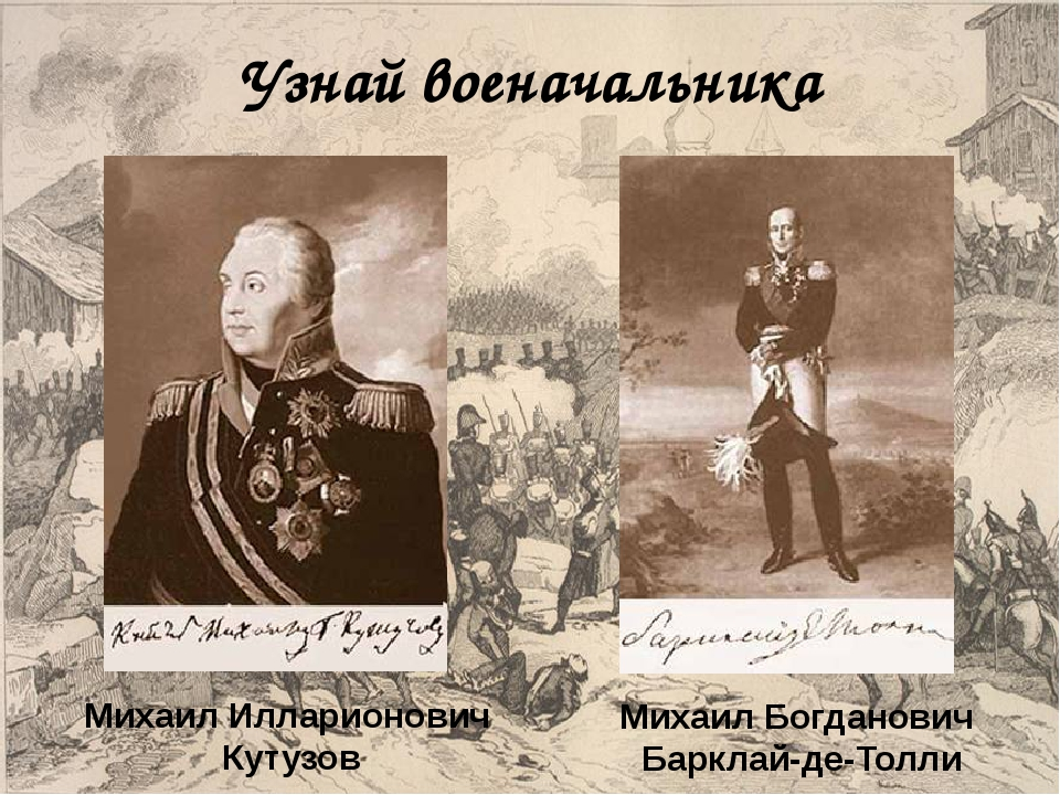 Арка Главного штаба и Александровская колонна