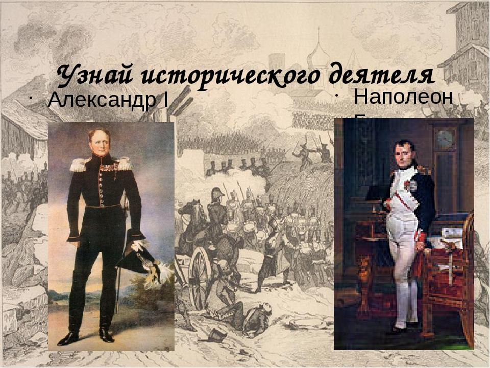 Галерея Отечественной войны 1812 года в Зимнем дворце