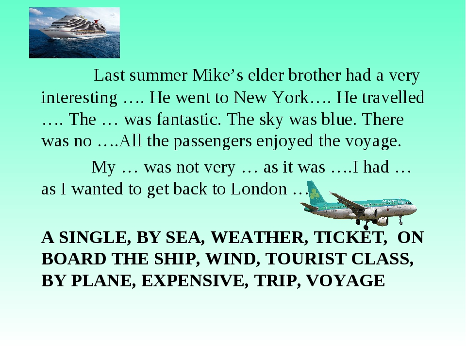 A SINGLE, BY SEA, WEATHER, TICKET, ON BOARD THE SHIP, WIND, TOURIST CLASS, BY...