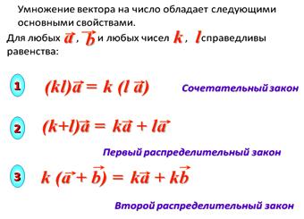 hello_html_m462aa589.jpg