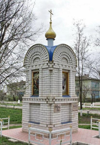Октябрьский (октябрьский район, волгоградская область)