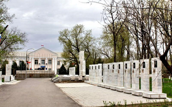 Volgogradskaya oblast oktyabrsky rayonpng w:en:free software foundation