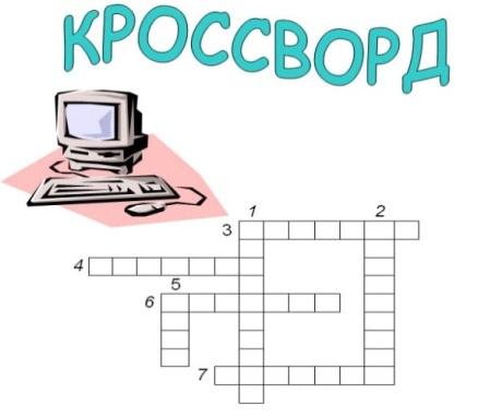 hello_html_25c01c97.jpg