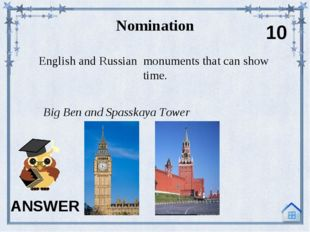 A building in England which was a palace, a prison, a museum? Nomination Tow