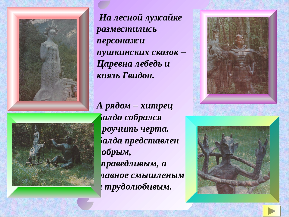 """Интересны персонажи сказки Толстого """"Золотой ключик"""". Озорной и непослушный..."""