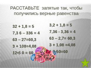Реши задачу Сколько весит корзинка с пирожками Красной шапочки, если в корзин