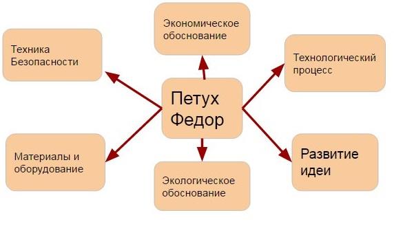 hello_html_m181e45e2.jpg