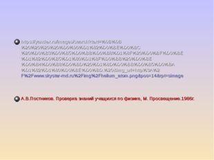https://yandex.ru/images/search?text=%0B%0B%20%20%20%20%D0%90%D1%82%D0%BE%D0%