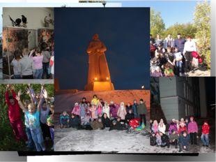 ТУРИСТСКО-КРАЕВЕДЧЕСКОЕ НАПРАВЛЕНИЕ туристические походы, экскурсии, беседы,