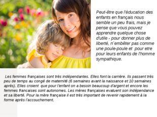 Les femmes françaises sont très indépendantes. Elles font la carrière. Ils p