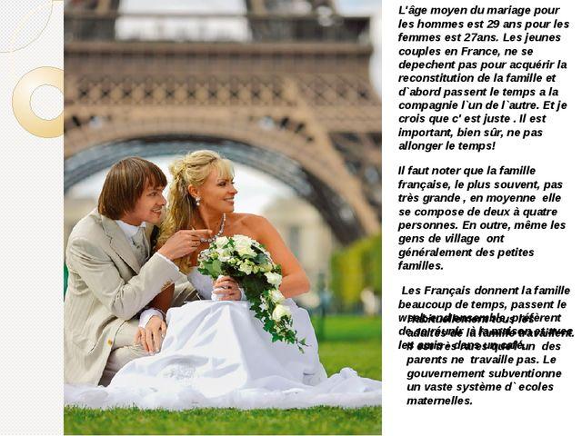 L'âge moyen du mariage pour les hommes est 29 ans pour les femmes est 27ans....