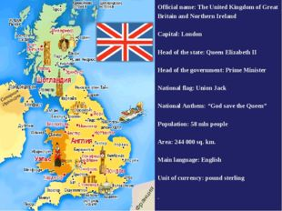 Official name: The United Kingdom of Great Britain and Northern Ireland Capit