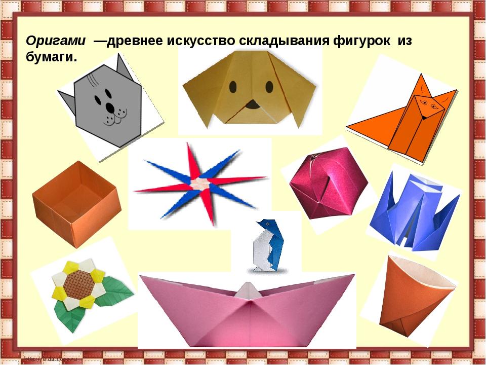 План работы с бумагой оригами