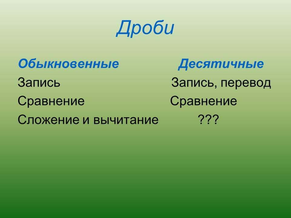 hello_html_35f1b29c.jpg