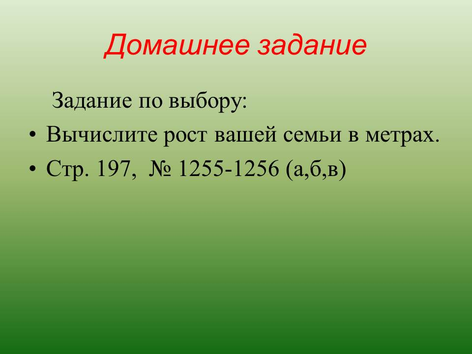 hello_html_58fbaef1.jpg