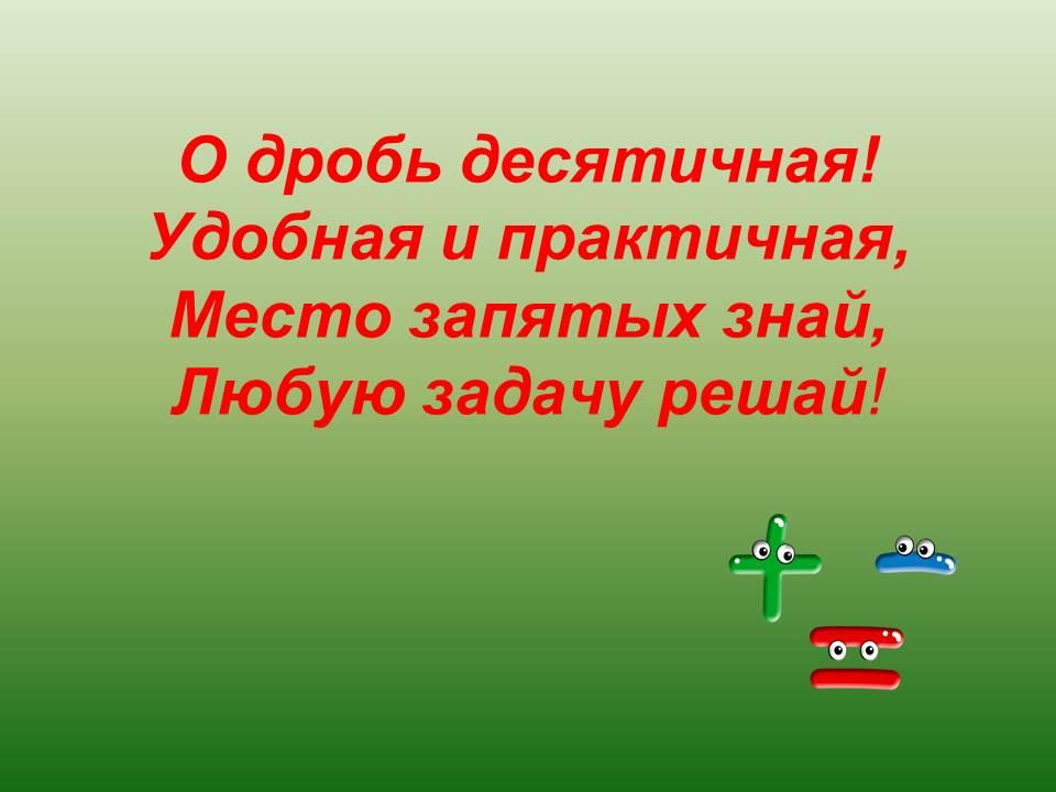 hello_html_66b9528b.jpg