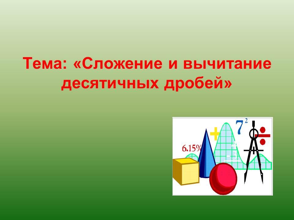 hello_html_m2b8b58c7.jpg