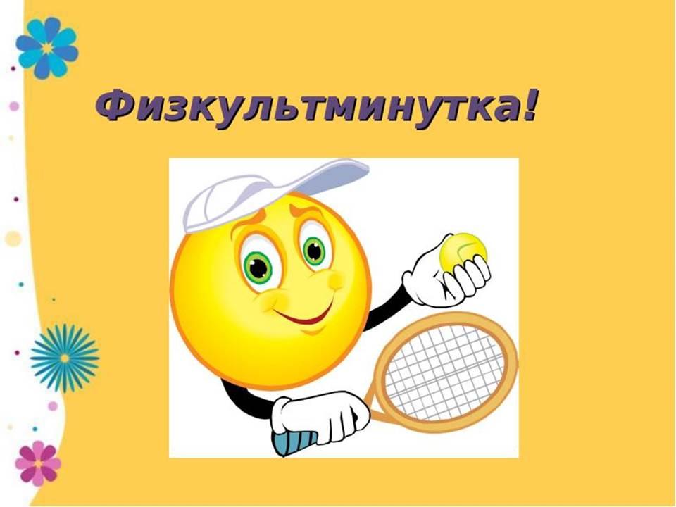 hello_html_m651cc0d2.jpg