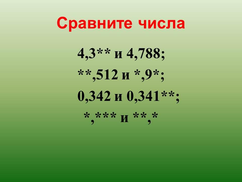 hello_html_m6e820bb1.jpg