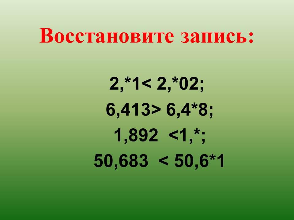 hello_html_mea391d2.jpg