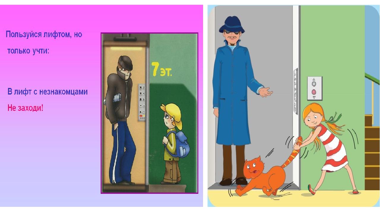 еротическме истории в лифте незнакомец