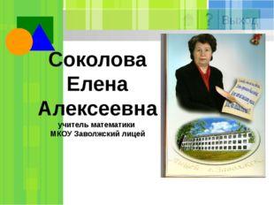 Родилась 5 июля 1952 г. в деревне Гнездилово Шуйского района, Ивановской обла