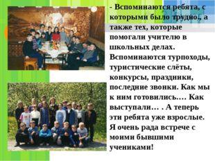 Соколова Елена Алексеевна имеет награды: 2 грамоты Районного отдела образован