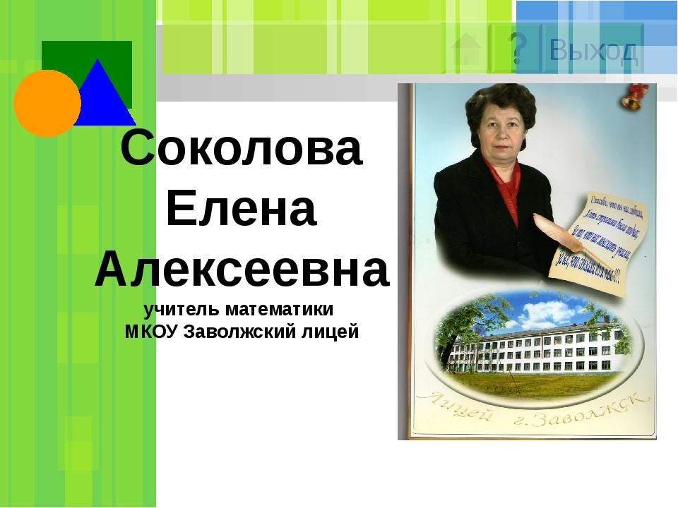 Родилась 5 июля 1952 г. в деревне Гнездилово Шуйского района, Ивановской обла...