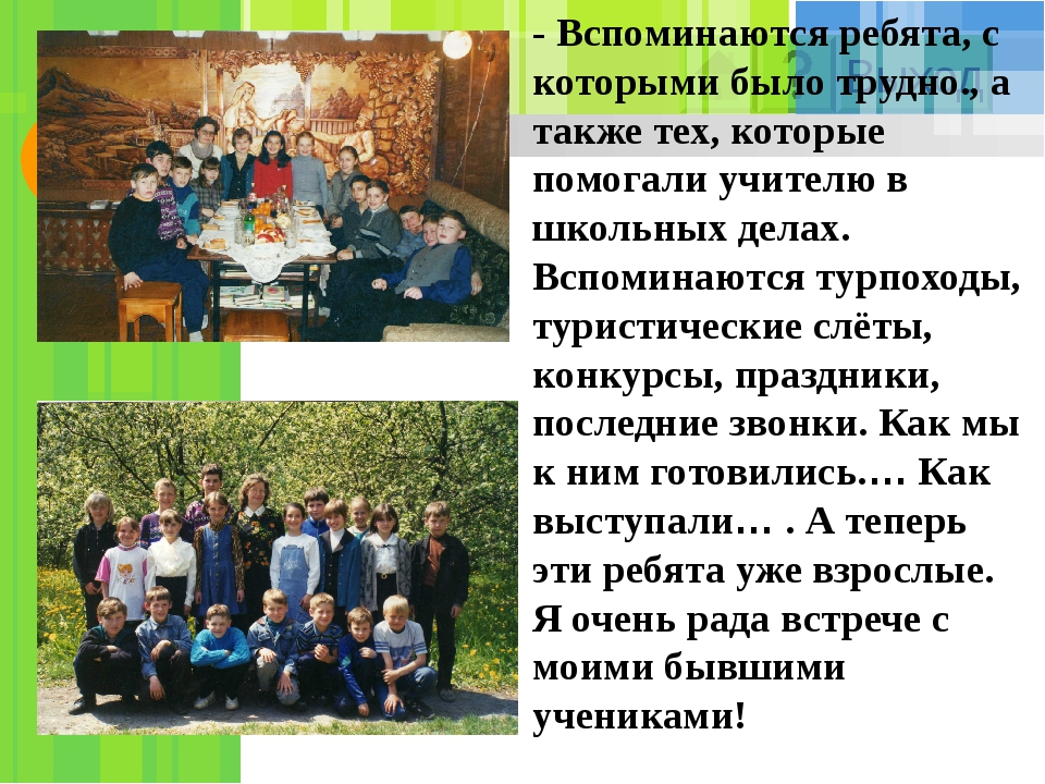 Соколова Елена Алексеевна имеет награды: 2 грамоты Районного отдела образован...
