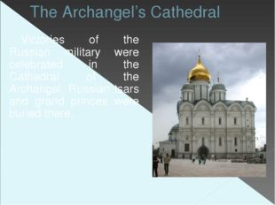 The Archangel's Cathedral Victories of the Russian military were celebrated i