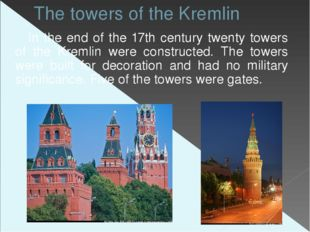 The towers of the Kremlin In the end of the 17th century twenty towers of the