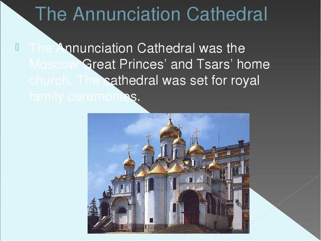 The Annunciation Cathedral The Annunciation Cathedral was the Moscow Great Pr...