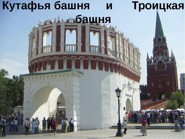Водовзводная башня Набатная башня
