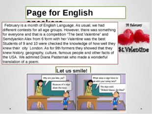 Page for English speakers February is a month of English Language. As usual,