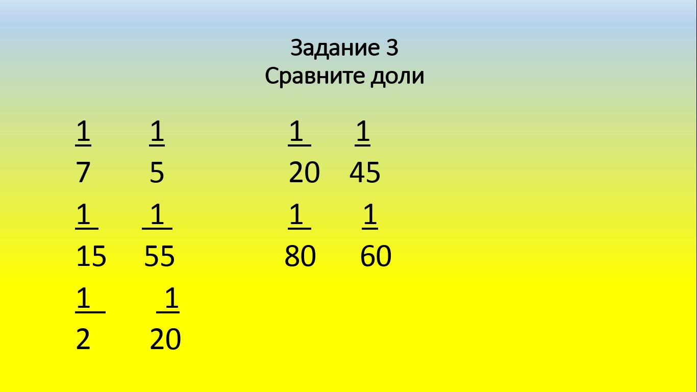 hello_html_4e492def.png