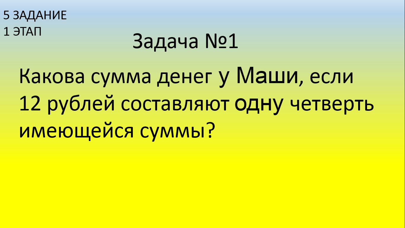 hello_html_m1aadd62e.png