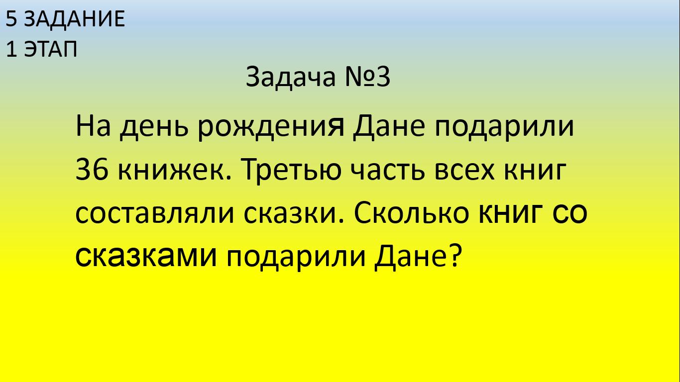hello_html_m673ac5cf.png