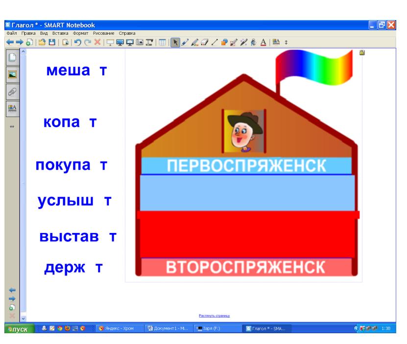 hello_html_e733cb4.png