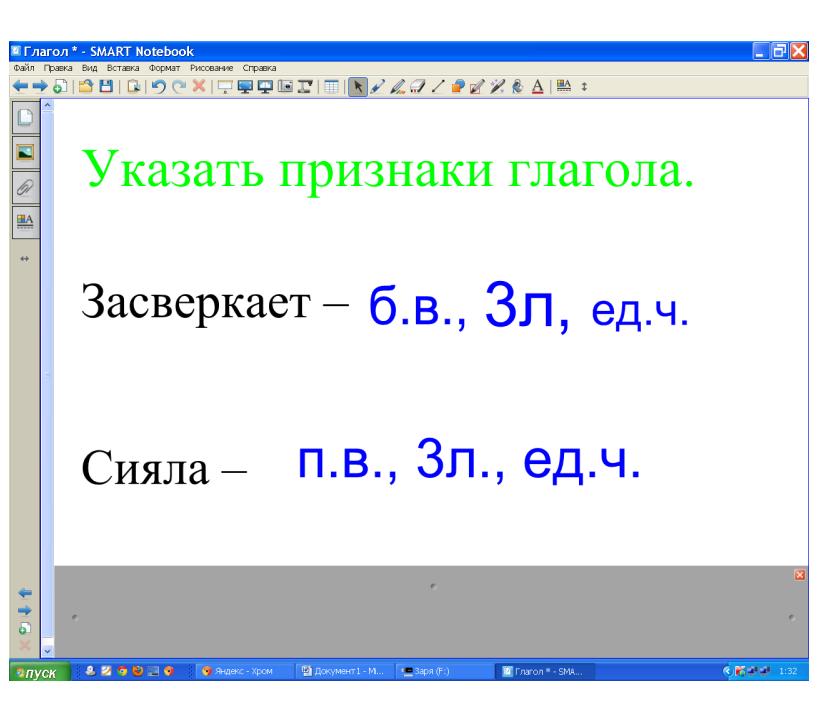 hello_html_m1f23ebdc.png