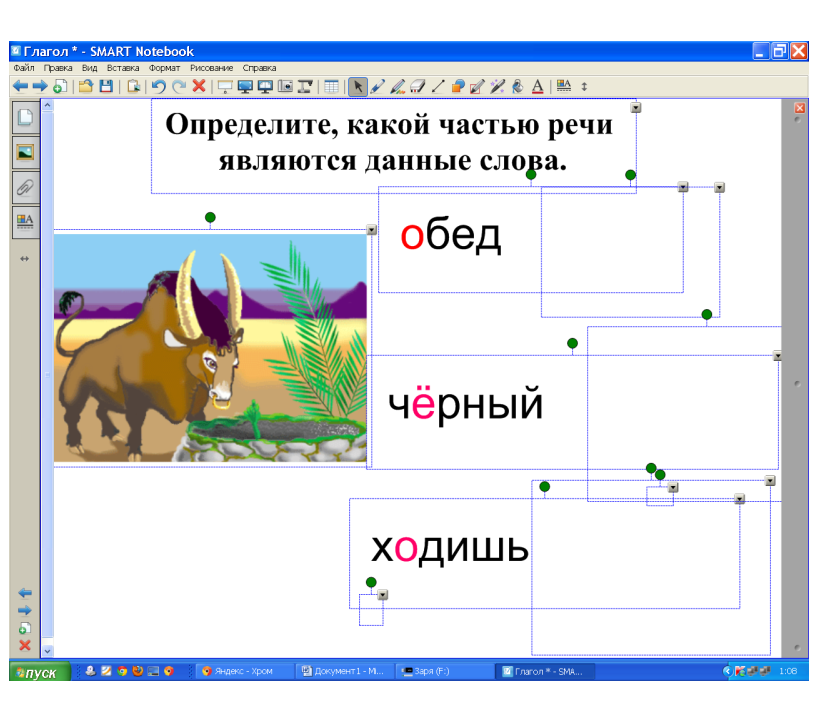 hello_html_m3a34bd2c.png