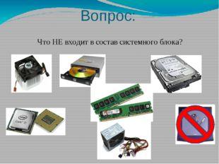 Стандартный кабель питания РазъемPS/2 COM порт VGA порт LPT порт Сетевой