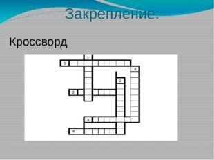 Вопросы: Что такое архитектура? На какие три вида делится архитектура? Что та
